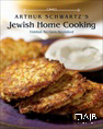 Arthur Schwartz's Jewish Home Cooking