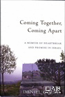 Comiing Together, Coming Apart