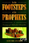 In the Footsteps of the Prophets Vol 3