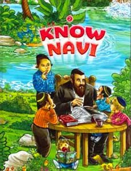 Know Navi Vol. 2