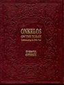 Onkelos on the Torah Numbers (Bamidbar)
