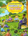 Parsha of the Week: Bamidbar