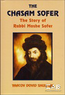 The Chasam Sofer