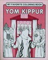 My Favorite Coloring Book: Yom Kippur