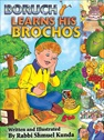 Boruch Learns his Brochos Book
