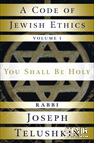 A Code of Jewish Ethics Vol 1- You Shall Be Holy