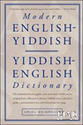 Modern English/Yiddish Dictionary