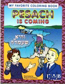 My Favorite Coloring Book: Pesach is Coming
