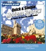 Pimsleur Quick & Simple Modern Hebrew